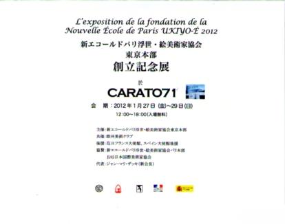 20120106-2.jpg