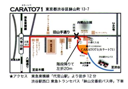 20120106-3.jpg