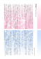 『双晶のペグマタイト』の第1頁