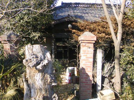 川田谷村役場