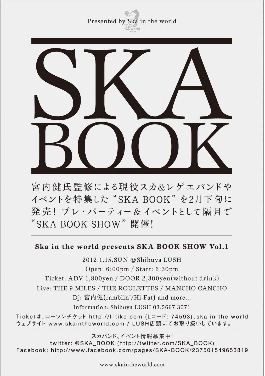 1.15 flyer