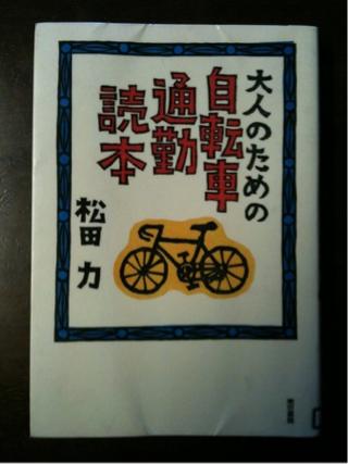 iphone_20110123070209.jpg