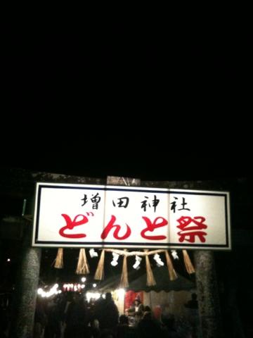 iphone_20120115102446.jpg