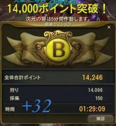 20100515_2.jpg