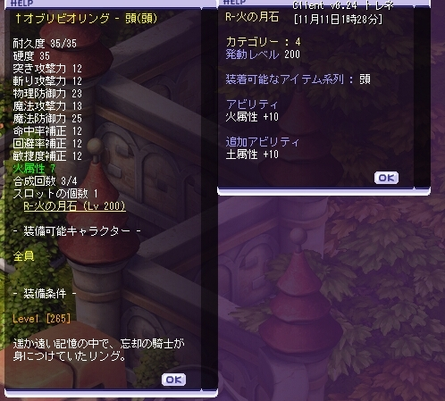 TWCI_2014_11_11_1_28_212.jpg