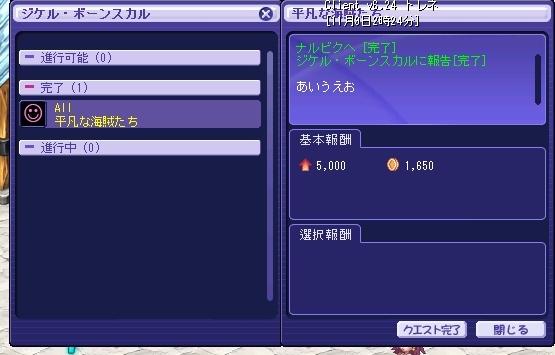 TWCI_2014_11_9_2_24_142.jpg