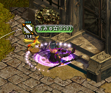 あみゅ828