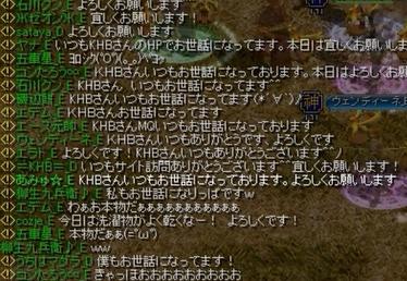 0331叫び