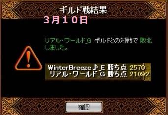 0407リベンジ