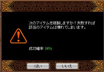 0411鏡