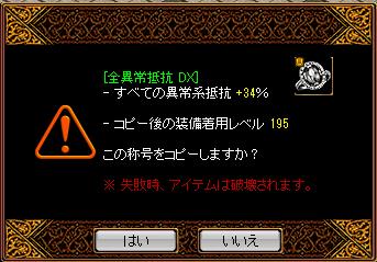 0429下級1ー1