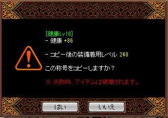 0429下級2-3
