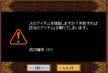0429鏡28