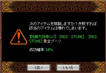 0429鏡292