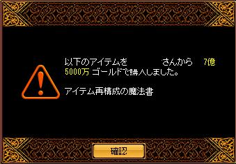 0530再構成5