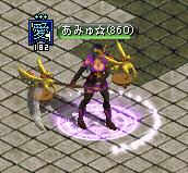 0603紫