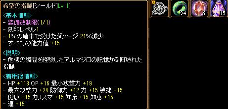 0606宝石