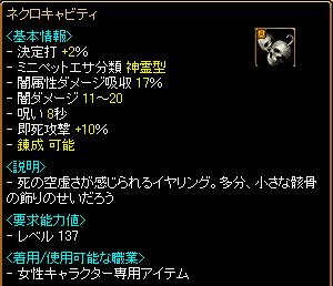 0704再構成2