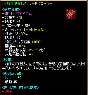 0704生成機5