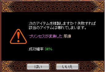 0723鏡1