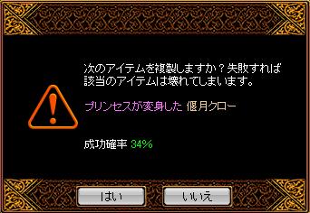 0723鏡2