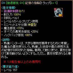 0725罠5