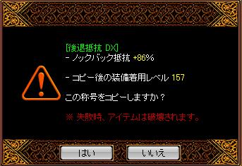 0725罠2