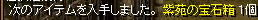 0801上級4