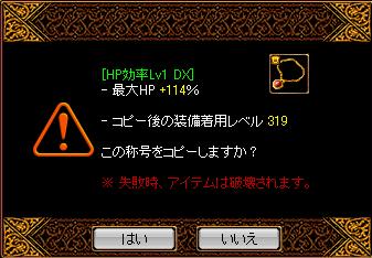 0806下級