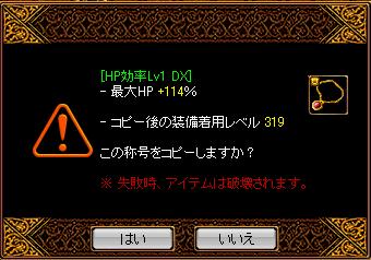 0806下級3