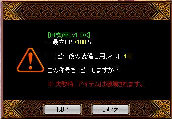 0806神秘
