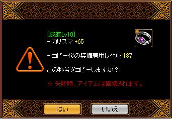 0813下級1