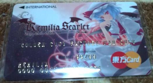 レミリアゴールドカード