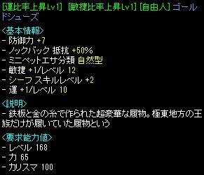 ijigen_result20110514.jpg