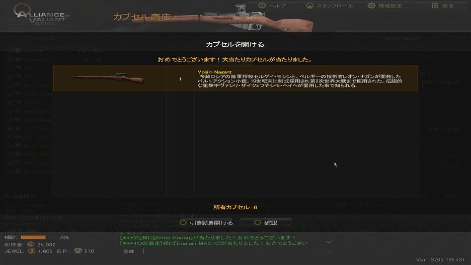 AVA_111213_174731_00.jpg