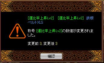 青再構成代行(・ε・` )