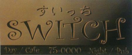 001_20110803145016.jpg