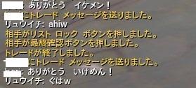 Aion0025.jpg