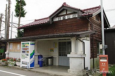 富山地方鉄道、釜ヶ淵駅駅舎