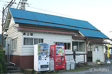 浦山駅(富山地方鉄道・本線)。木造駅舎。
