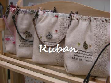 Ruban11122.jpg