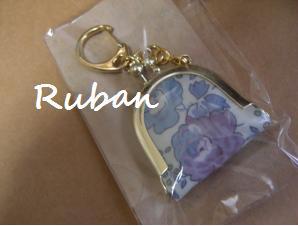 Ruban11123.jpg