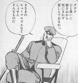 washizaki03.jpg