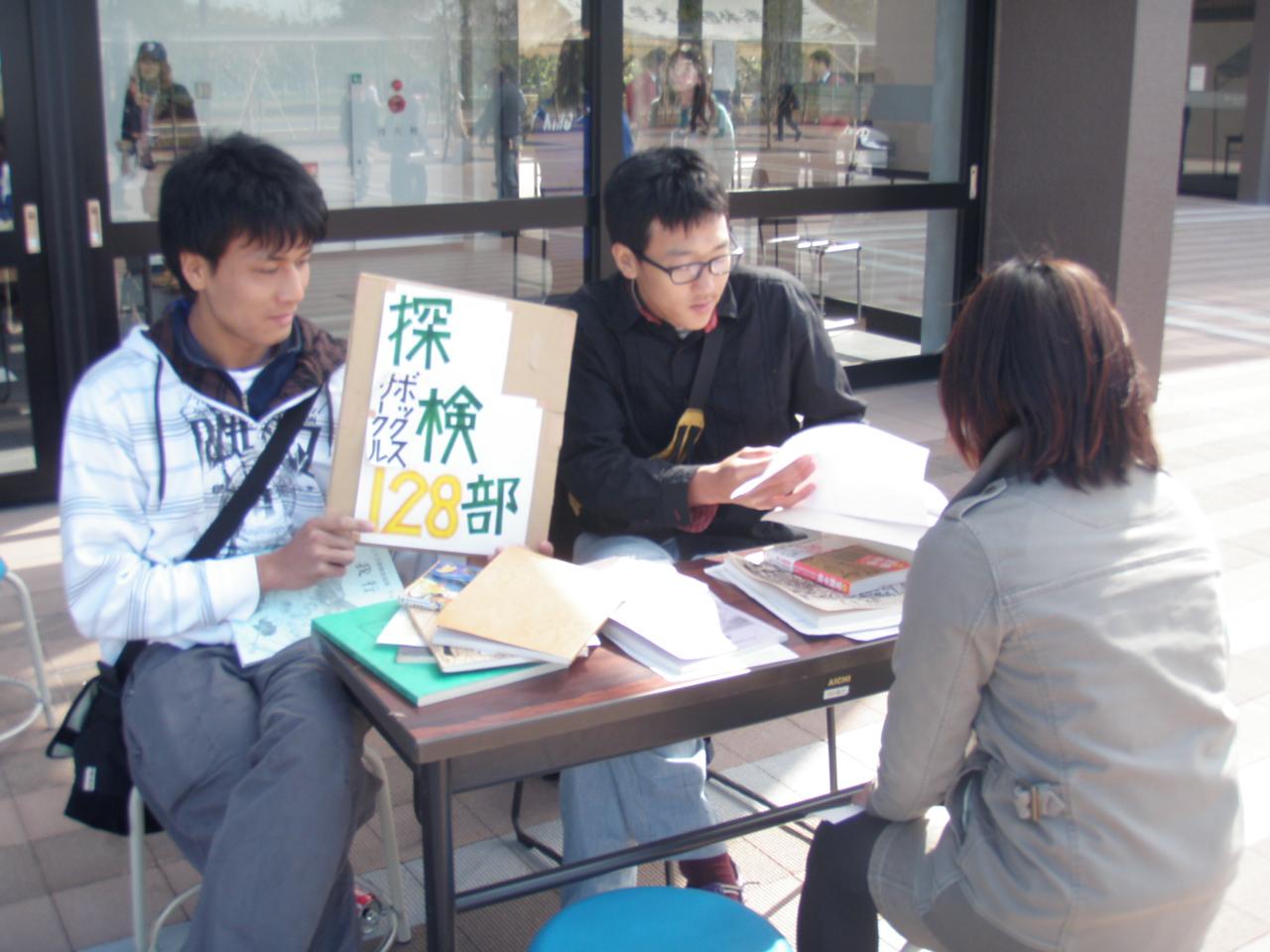 勧誘活動2011
