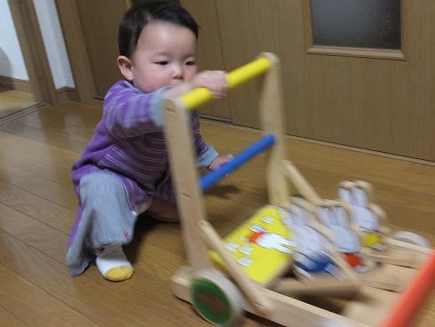 10_20130521164059.jpg