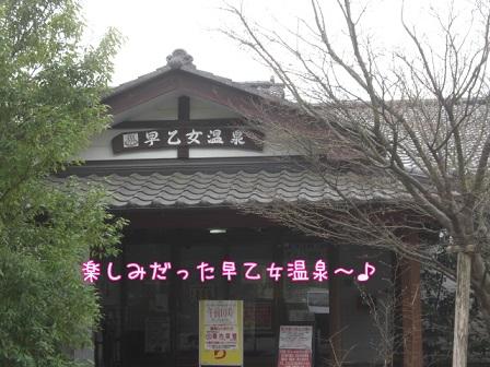 20130330 8