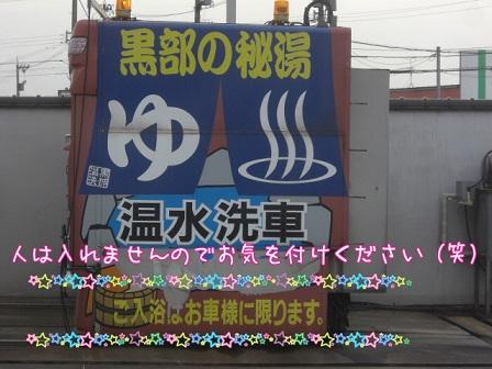 20130509 5