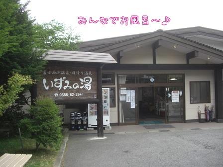 20130718 23