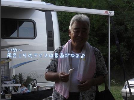 20130719 4