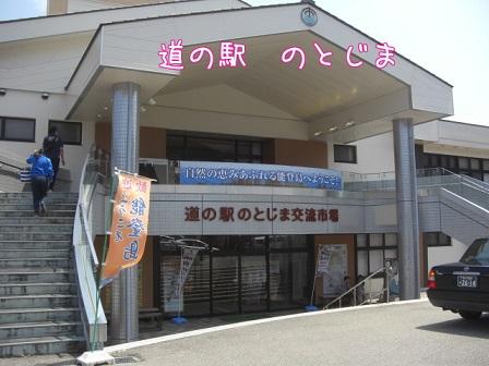 20130812 16